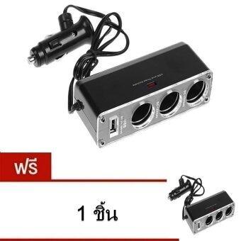 Center ตัวเพิ่มช่องในรถยนต์ USB Charger 3 Sockets รุ่น WF-0096(สีดำ) แถมฟรี 1ชิ้น
