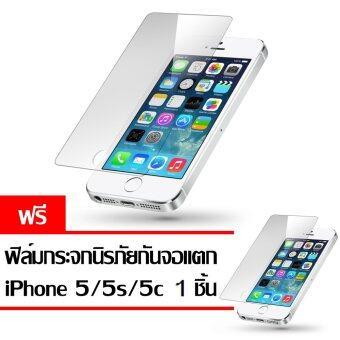 Cessory Premium Tempered Glass iPhone SE / 5S / 5 / 5Cกระจกนิรภัย ฟิล์มกันรอย 0.26mm 2.5D ขอบมน ซื้อ 1 แถม 1