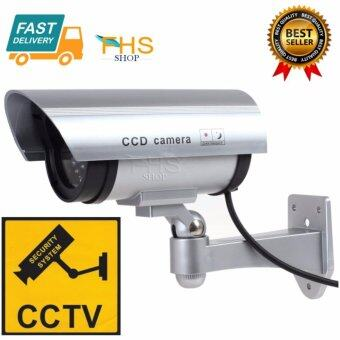Dummy IR CCD Security Camera (Silver) กล้องหลอก (สำหรับติดหลอกโจรขโมย)