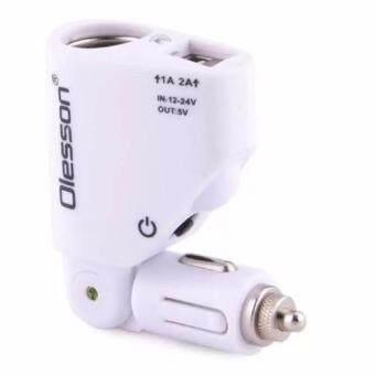 DT อุปกรณ์เพิ่มช่องจุดบุหรี่ USB 2ช่อง รุ่น Olesson-1351 (สีขาว)