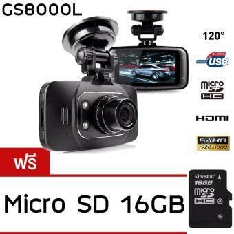 Center Car Camcorder กล้องติดรถยนต์ DVR Full HD รุ่น GS8000L-(สีดำ) +Micro SD 16GB