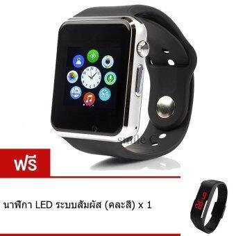 smile C นาฬิกาโทรศัพท์ Smart Watch รุ่น A1 Phone Watch (Black) ฟรี นาฬิกา LED ระบบสัมผัส (คละสี)