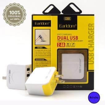 OSK Earldom fast charging dual usb หัวชาร์จโทรศัพท์usb2ช่องชาร์จเร็ว 2.4A