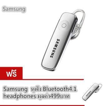 B2B store123-Samsung หูฟัง Bluetooth4.1 headphones (สีขาว)2ชิ้น