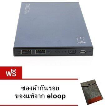 Eloop Power Bank พาวเวอร์แบงค์ แบตสำรอง 20000mAh รุ่น E14 สีดำ (Black)