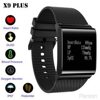 Person วัดอัตราการเต้นหัวใจ ความดันโลหิต ออกซิเจนในเลือด ติดตามกิจกรรม OLED ขนาดใหญ่ Android iOS Bluetooth Smart Wristband รุ่น X9 Plus-Black
