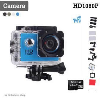 Action กล้องกันน้ำ HD DV 1080p Sports Camera รุ่น SJ4000 No Wifi แถม Memory Card 32GB