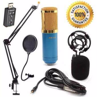 At First BM-800 Condensor Microphone ไมค์โครโฟนอัดเสียง SET + Sound Card USB (Blue)