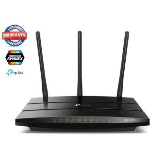 Harga TP-Link AC1200 Gigabit Wireless Wi-Fi Router (Archer C1200)- LifeTime Waranty (By Synnex,Tp-Link ServiceCenter)
