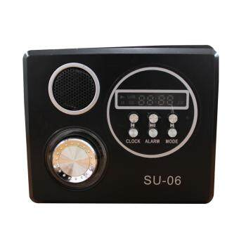 HTD ลำโพง MP3 รุ่น SU-06