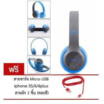 DT หูฟังบลูทูธแบบครอบหู รุ่น P47 Wireless (ฟ้าเทา) สายชาร์จ Micro USB Iphone 5S/6/6plus สายถัก
