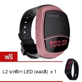 Person ลำโพงนาฬิกา บูทูธ Smart Watch Speaker รุ่น B90 Phone Watch (Pink) ฟรี L2 LED Watch (คละสี)