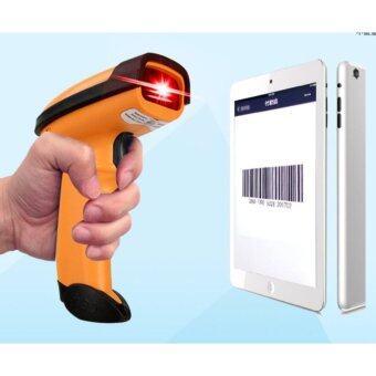 DJSHOP เครื่องสแกนบาร์โค๊ต Barcode Scanner NTEUMM รุ่น LC-001 (สีดำ) สามารถอ่านจอมือถือ Tablet หรือจอคอมได้เลย