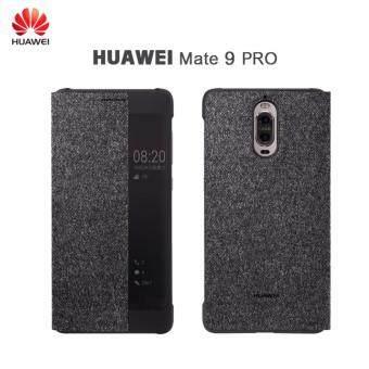 HUAWEI เคส Smart View Flip Case รุ่น Mate 9 PRO ( สีเทา )