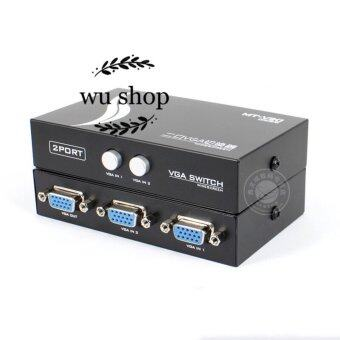 VGA SWITCH 2X1 ( 2 PORT ) ตัวต่อ VGA เข้า 2 ทาง ออก 1 ทาง (BLACK)