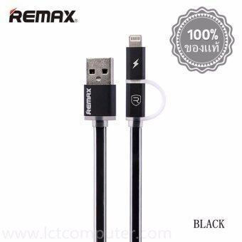 มาใหม่ Remax สายชาร์จ Aurora 2in1 สำหรับ iphone & micro usb charging high Speed check ราคา