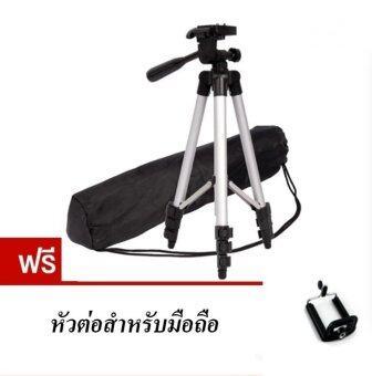 TF ขาตั้งกล้อง 3 ขา รุ่น TF3110 (Black) ฟรี หัวต่อสำหรับมือถือ