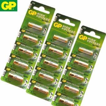 GP Battery ถ่าน Alkaline Battery 12V. รุ่น GP27A ถ่านกริ่งไร้สาย รีโมตรถยนต์ Car Remote Controller(3 แพ็ค 15 ก้อน)