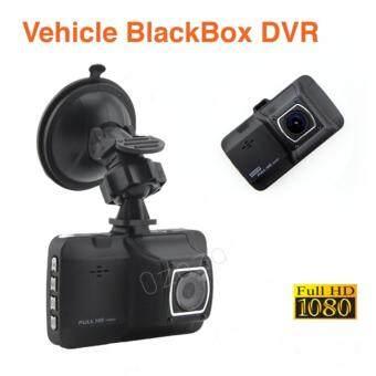 กล้องติดรถยนต์ Vehicle BlackBOX DVR รุ่น Q8 (Black)