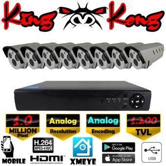 ชุดกล้องวงจรปิดกล้อง 8CH CCTV KIT/SETกล้อง 8ตัว ทรงกระบอก 1200TVL HD และอนาล็อก เครื่องบันทึก 8ช่อง 960H Analog