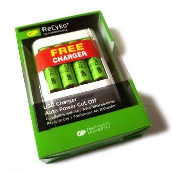 GP ReCyKo AA Batteries 2700mAh ถ่านชาร์จ 4 ก้อน พร้อมใช้งาน แถมฟรี แท่นชาร์จแบบต่อสาย USB