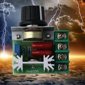 220โวลต์ 2000วัตต์แรงดันไฟฟ้าเครื่องปรับความเร็วปรับตำแหน่งคอนโทรลวาล์วสวิตช์หรี่ไฟสลัว