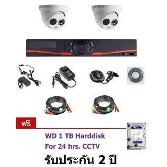 Mastersat ชุดกล้องวงจรปิด CCTV AHD 1 MP 720P 2 จุด โดม 2 ตัว พร้อมสายสำเร็จ และ HDD 1TB ติดตั้งได้ด้วยตัวเอง