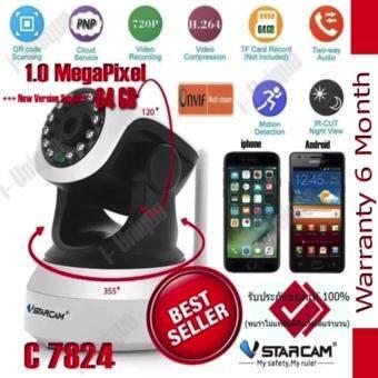 ขายดี Vstarcam กล้องวงจรปิด IP Camera รุ่น C7824 1.0 Mp and IR Cut WIP HD ONVIF – สีขาว/ดำ ขายถูก