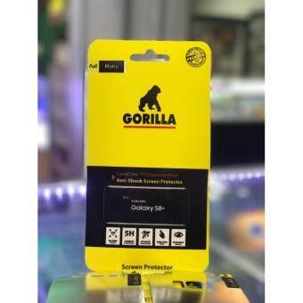 Gorilla ฟิล์มกันรอยแบบชิวเต็มจอ Samsung Galaxy S8+,ชิวหน้าหลังแบบเต็มจเนื้อด้าน