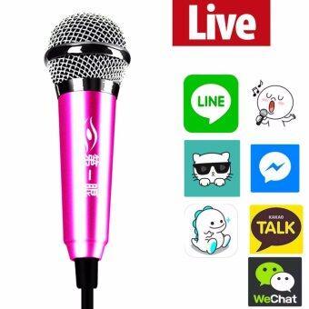 At first sight Microphone ไมโครโฟนจิ๋วคาราโอเกะ M1