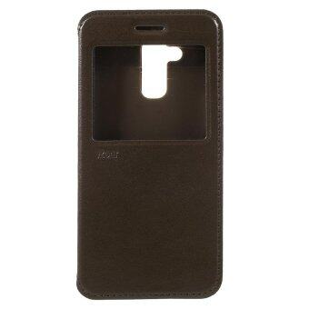 Harga ROAR KOREA PU Leather View Auto-absorbed Mobile Casing for Asus Zenfone 3 Max ZC520TL Phone Cases- Brown - intl