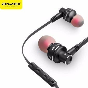 Awei Intelligent Music Headset หูฟัง รุ่นES-10TY