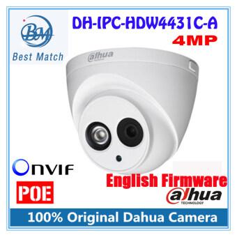 Dahua IPC-ดีเอช-HDW4431C-A IP กล้องเอชดี 1080P 4มกาพิกเซลรองรับระบบรักษาความปลอดภัยกล้องวงจรปิดโพสร้างขึ้นในอังกฤษไมค์เฟิร์มแวร์ตัวเลนส์: 3.6มม