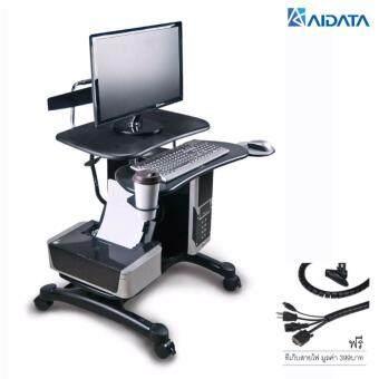 AIDATA โต๊ะวางคอมพิวเตอร์ PC แบบวางจอ PCC004P (Black)