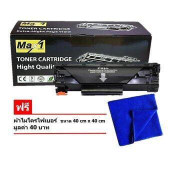 HP หมึกพิมพ์เลเซอร์ Max1 53A HP LaserJet P2015n (Q7553A)