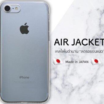 Air Jacket iPhone 7 plus (ลดรอยขนแมว + Made in JAPAN) POWER SUPPORT Air Jacket iPhone 7 plus - Clear / ใสมัน
