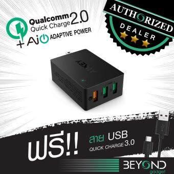 ข้อมูล [Upgraded]หัวชาร์จเร็ว Aukey Qualcomm Quick Charge 2.0 Wall Charger 42W 3 Ports หัวปลั๊กไฟ อแดปเตอร์ ที่ชาร์จไฟ 3 ช่อง ชาร์จไวด้วยระบบ Fast Charge Qualcomn QC2.0 Adaptor (ฟรีสาย Aukey USB QC 3.0 แท้ มูลค่า 300- 1 เส้น ในกล่อง) มาใหม่