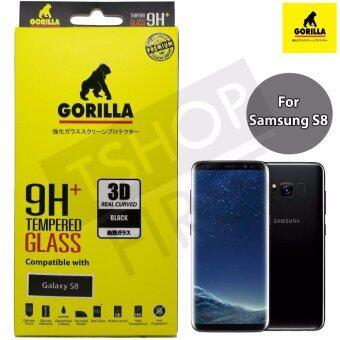 Gorilla New 3D Real Curved กอริล่า ฟิล์มกระจกนิรภัยเต็มจอขอบโค้ง For Samsung S8