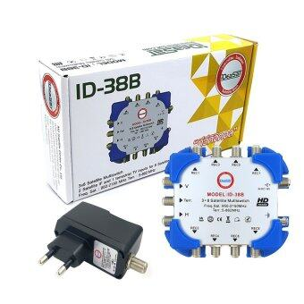 IDEASAT Multi Switch 3x8 ideasat เข้า3ออก8 ใช้ Adaptor 18V