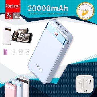 (ของแท้เต็ม100%) Yoobao 20000mAh แบตเตอรี่สำรอง S20-1 LED Dual Output Universal OEMหูฟัง