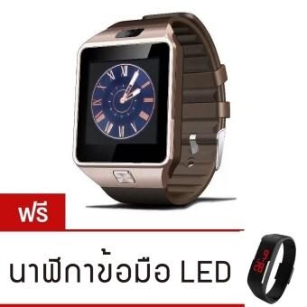 Smart Watch Z นาฬิกาโทรศัพท์ รุ่น A9 Phone Watch (Gold) แถมฟรี นาฬิกา LED ระบบสัมผัส (คละสี)