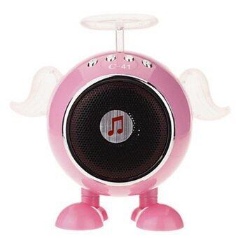 HTD ลำโพง MP3 รุ่น C-41 (PINK)
