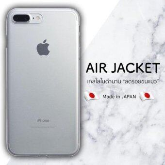 Air Jacket iPhone 7 plus (ลดรอยขนแมว + Made in JAPAN POWER SUPPORT Air Jacket iPhone 7 plus Clear Matte ใสด้าน