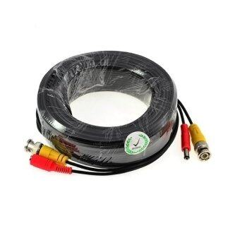 Mastersat สายต่อกล้องวงจรปิด CCTV cable ยาว 50 เมตร แบบสำเร็จรูปมีหัว BNC & DC รุ่น CC050C