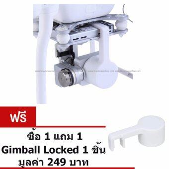 DJI Phantom 3 Adv/Pro Gimbal Lock ตัวล็อคกล้อง ซื้อ 1 แถม 1 สำหรับ Phantom 3 Advance และ Professional
