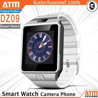 ATM Smart Watch Phone รุ่น DZ09 (สีขาว) กล้องนาฬิกาบูลทูธ ใส่ซิมได้ Bluetooth Smart Watch SIM Card Camera