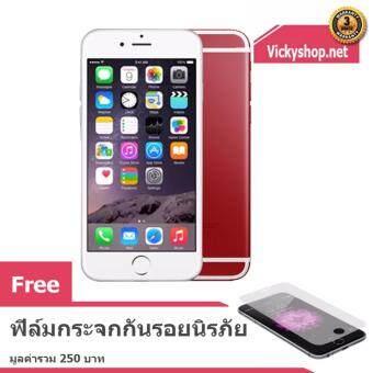 REFURBISHED Apple iPhone6 16 GB – Silver Red ฟรี ฟิล์มกันรอยนิรภัย