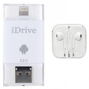 iDrive - iDiskk Pro 32GB รุ่นLX-806 USB 3.0 OTG +OEMหูฟัง แฟลชไดร์ฟสำรองข้อมูลสำหรับ iPhone,IPad,Android.