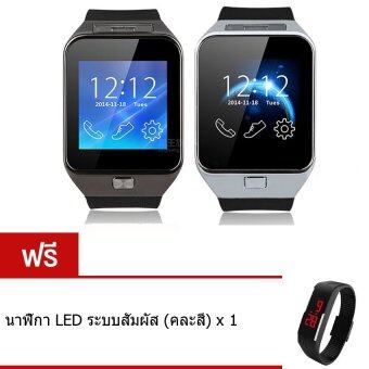 Person นาฬิกาโทรศัพท์ Smart Watch รุ่น A9 Phone Watch แพ็ค 2 ชิ้น (Black/Sliver) ฟรี นาฬิกา LED ระบบสัมผัส (คละสี)
