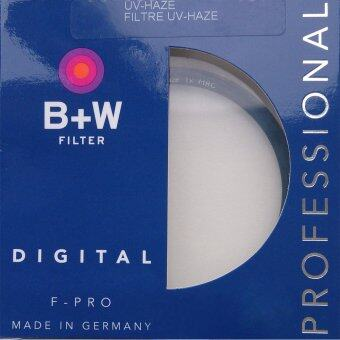 Harga B+W 58 mm UV HAZE 010 F-PRO Filter - Brass Coated Made In Germany